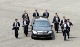 Другие новости: телохранители Ким Чен Ына, кроссовки от Канье Уэста и новая любовь Кайли Миноуг