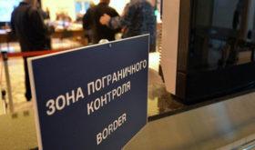 Таможенный контроль в VIP-залы аэропортов РФ могут вернуть