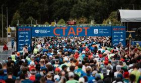 Новый рекорд: 26 тысяч человек приняли участие в  Абсолют Марафоне