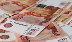 Туроператоры иотели получат финподдержку отправительства Москвы