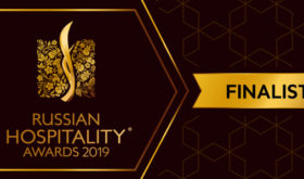 Названы финалисты Russian Hospitality Awards 2019